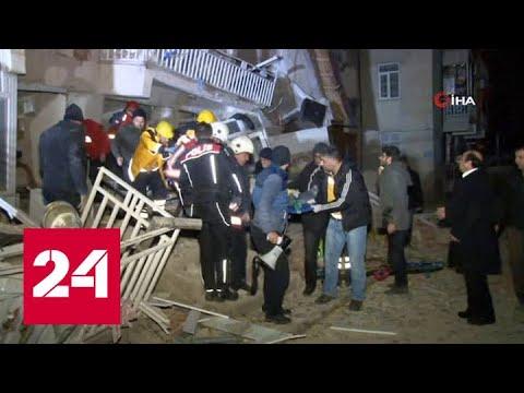 Землетрясение в Турции: число погибших выросло до 21 - Россия 24