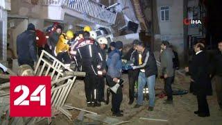 Смотреть видео Землетрясение в Турции: число погибших выросло до 21 - Россия 24 онлайн