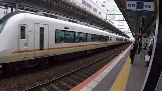 【近鉄特急】アーバンライナーnext 四日市駅通過
