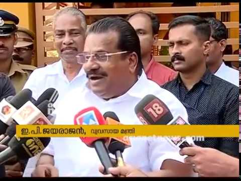 No Compromise in mining at Alappad says E P Jayarajan