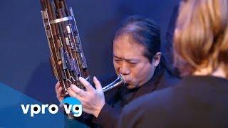 Holland Baroque & Wu Wei - La Folia (live)