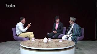 مصاحبه ای جالب با مهمانان - ویژه ی پخش آنلاین شبکه خنده /  Interview With Guests - Online Segment