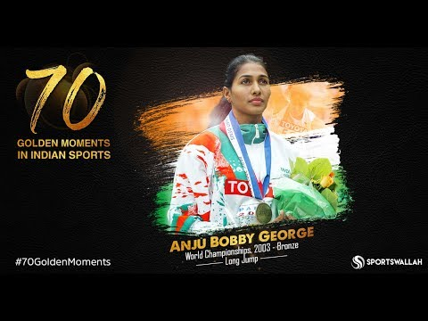 Anju Bobby George - World Championships, 2003 - Long Jump | 70 Golden Moments In Indian Sports