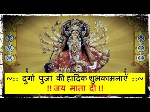 Happy Navratri 2018 Song, Wishes, Whatsapp Video Download, Images, Shayari, Photo, Hindi, Advance
