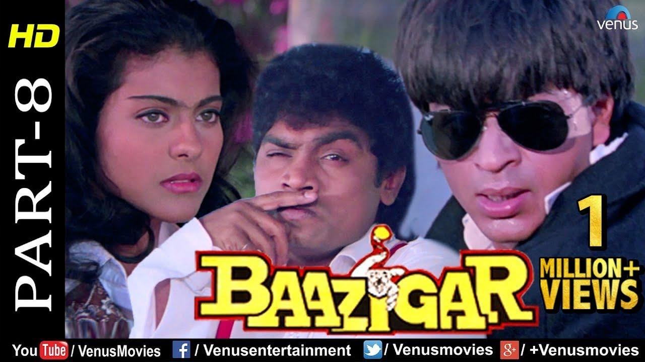 Baazigar Part 8 Hd Movie Shahrukh Khan Kajol Shilpa Shetty