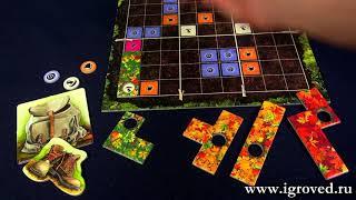 листопад. Обзор настольной игры от Игроведа
