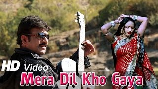 Mera Dil Kho Gaya New Hindi Love Song 2014 | Romantic Song