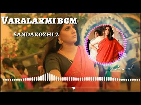 Varalaxmi BGM | Sandakozhi 2 | Yuvan