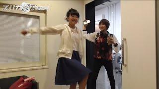 SUPER☆GiRLS スパガ☆Times (No.10) 2014.8.10配信 待望のスパガのオフィ...