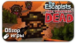 Видео обзор игры The Escapists: The Walking Dead на ПК (геймплей)