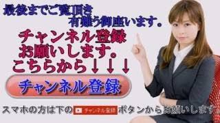 高画質☆エンタメニュースを毎日掲載!「MAiDiGiTV」登録はこちら↓ 歌手...