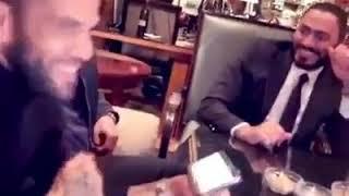 تامر حسني والبرازيلي داني ألفيش.. عايزين نولع الدنيا 🎶😂