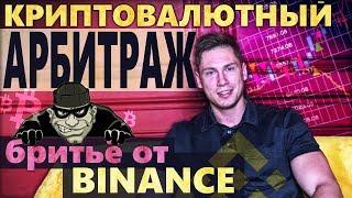 EXMO - биржа криптовалют. Как торговать? Купить биткоины за рубли/доллары. Обзор и Отзывы.