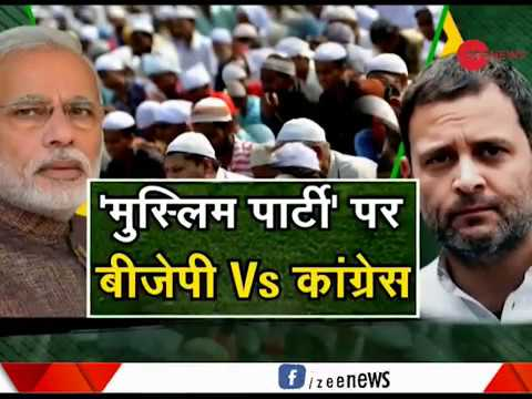 TTK: Is Congress targeting 2019 elections by proclaiming itself as party of Muslims?
