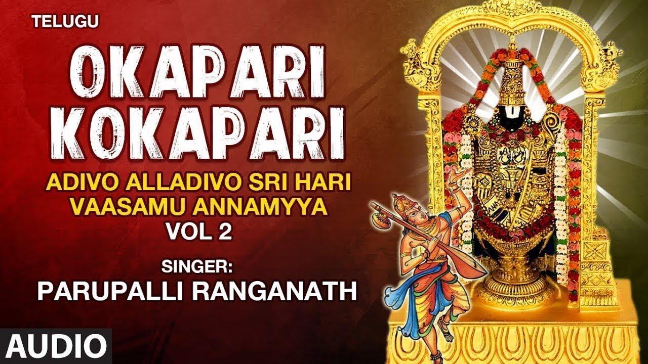 Telugu Devotional Songs - - A World Of Music