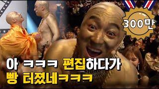 [티비냥] 황제성 X 박나래, 정신나간 18금 사자성어 4행시 대결ㅋㅋㅋㅋㅋ | #코미디빅리그 171112 #06