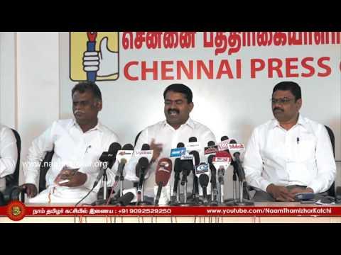 2016 தேர்தல் - பத்திரிகையாளர் சந்திப்பு