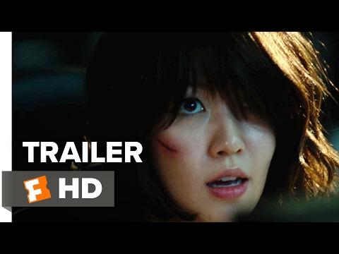 Fabricated City Official Trailer 1 (2017) - Eun-kyung Shim Movie