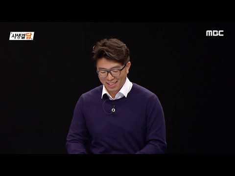 [LIVE] 2020.02.18(화) 사생결담  / 안동MBC