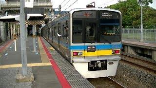 千葉ニュータウン鉄道9800形普通印旛日本医大行き 小室駅入線