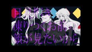 【手描きコナン】F/B/I/VS組織で罰/ゲ/ー/ム(※偏ってるよ★) thumbnail
