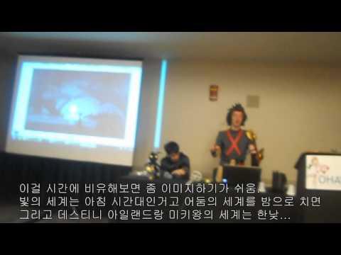 ohayocon 2013 kingdom hearts panel sunday 03