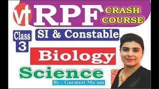 10:00 AM- Science (Biology)(Class-3)By Rohtash Singh Sir/RPFConstable/SI Crash Course
