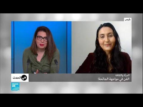 التونسية مريم قلوز: أيام قرطاج الكوريغرافية تكافح فيروس كورونا المستجد  - 18:59-2020 / 6 / 5