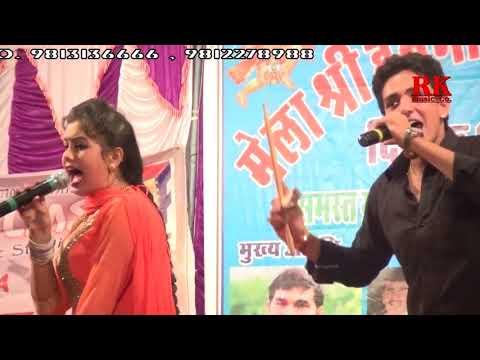 खुली  उपरताली   Aarti  bohriya   Diler Kharkiya  Mandhan Ragni Competition RK Music Haryanvi