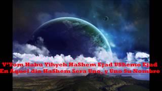 HaShem Melej/ HaShem Reina/ Yosef Karduner Subtitulado DBY