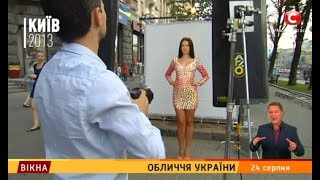 Обличчя України: 4 серія – Вікна-новини – 24.08.2017