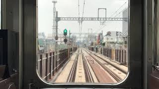 京急大師線 立体交差事業 小島新田〜鈴木町 前面展望