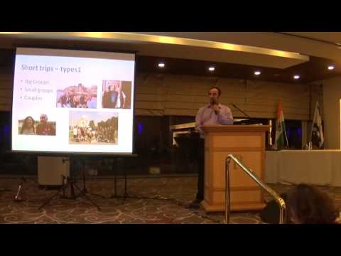 Incredible India Seminar in Tel-Aviv 11.2.16 / Lecture by Dani Abrahami