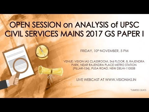 analysis of upsc civil services mains  gs paper i  youtube analysis of upsc civil services mains  gs paper i