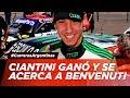 Final TC Pista - Fecha 14 - San Juan - #CarrerasArgentinas