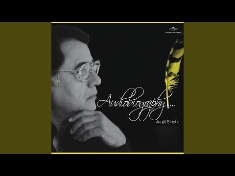 Baad Muddat Unhain (Main Aur Meri Tanhai / Soundtrack Version)