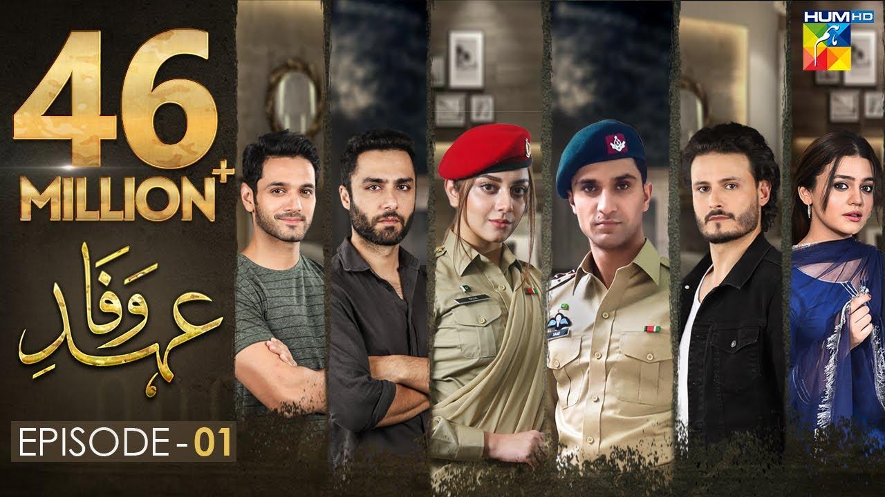 Download Ehd e Wafa Episode 1   English Sub   Digitally Presented by Master Paints HUM TV Drama 29 Sep 2019