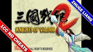 Knights of Valour 2 1CC / 三国战纪2 一币通关 (Zhuge Liang/諸葛亮) (Deathless/No Miss) [Arcade] thumbnail