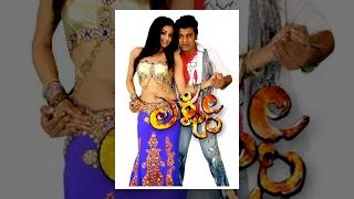 Lakshmi | Kannada Movie | Shivarajkumar | Priyamani | Saloni Aswani | Ashish Vidyarthi