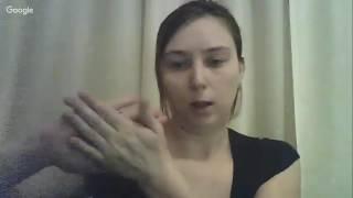 {Массаж для улучшения зрения}  Урок 1  Самомассаж трапециевидной мышцы