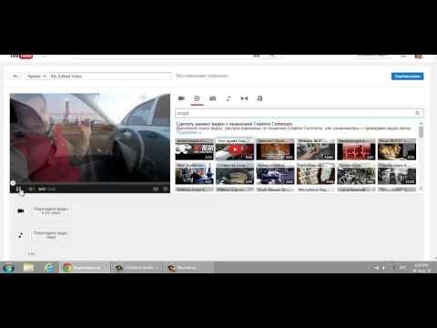 видео: Как добавить чужое видео не нарушая правил