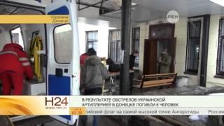 В Донецке простились с жертвами последних обстрелов