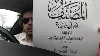Esclavagisme en Islam