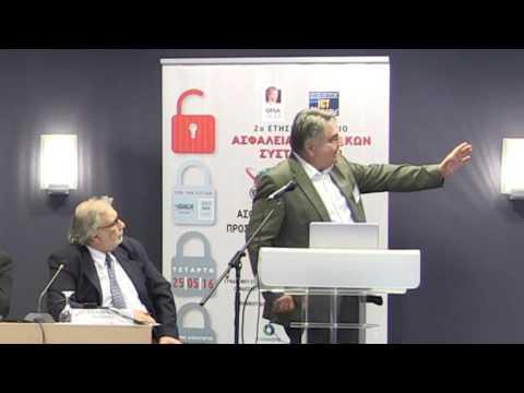 Γιάννης Παπαγιαννόπουλος, Διευθυντής, ΥΑΛΕ, ΥΑΛ, Υπηρεσία Ασφάλειας Λιμενικών Εγκαταστάσεων ΟΛΠ