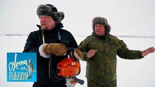 Охота на рыбалку  с Вилле Хаапасало  Окунь и щука
