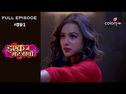 Ishq Mein Marjawan - 25th February 2019 - इश्क़ में मरजावाँ - Full Episode