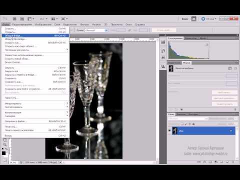 1. Знакомство с Adobe Photoshop CS5 ( 1.3 Строка меню )