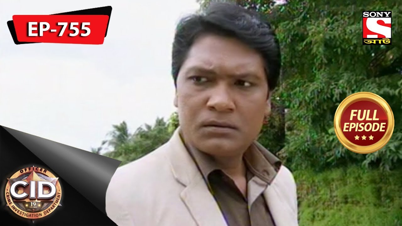 CID(Bengali) - Full Episode 755 - 24th March, 2019 - Sony