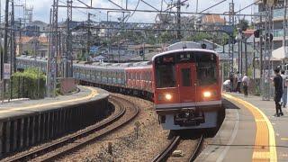 【赤1000形】小田急 1000形 赤1059F+1254F 急行 新宿行き 鶴巻温泉駅
