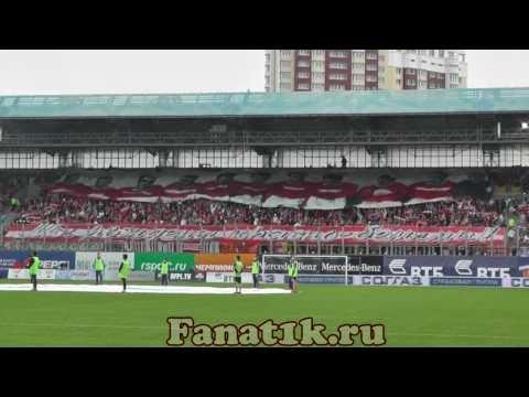 Химки - Динамо (0:1) 27 августа. ФНЛ 2017-18. Протокол матча